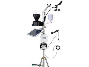 EMC-U30-900 - Estação Meteorológica Completa Onset com Armazenamento Interno
