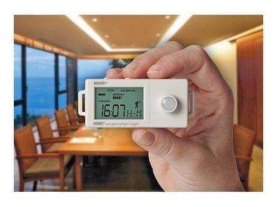 Data Logger Ocupação / Iluminação Ambiente (Range 5mts) Hobo UX90-005